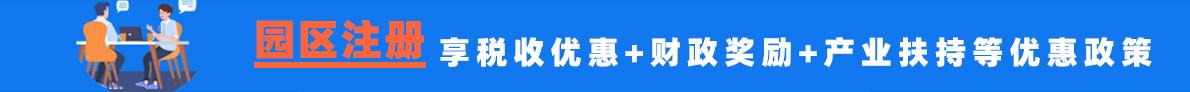 重庆税收筹划公司