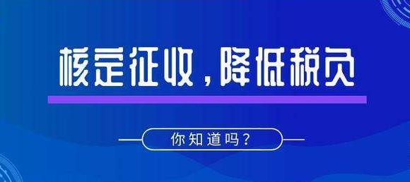 【税收筹划】斗鱼虎牙合并!直播行业未来之路的税负该怎样解决?